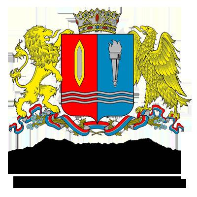 Департамент культуры Ивановской области