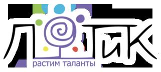 Студия Лютик Иваново