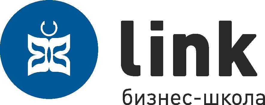 Бизнес-школа Линк
