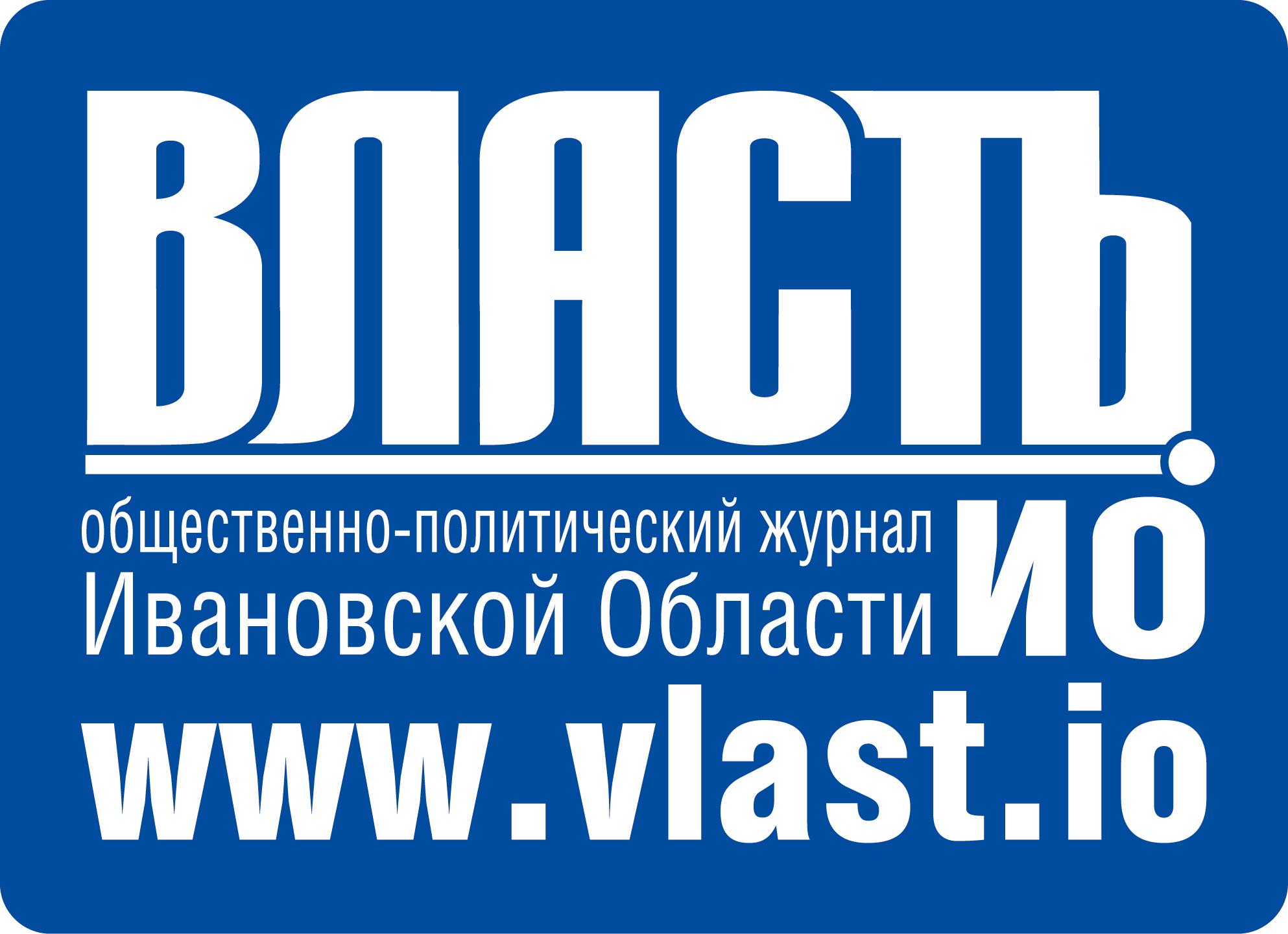 Logo-Власть