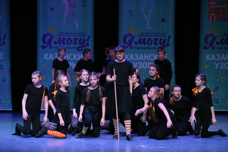 Фестиваль-Казанские-узоры_102