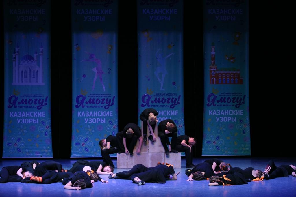 Фестиваль Казанские узоры_115