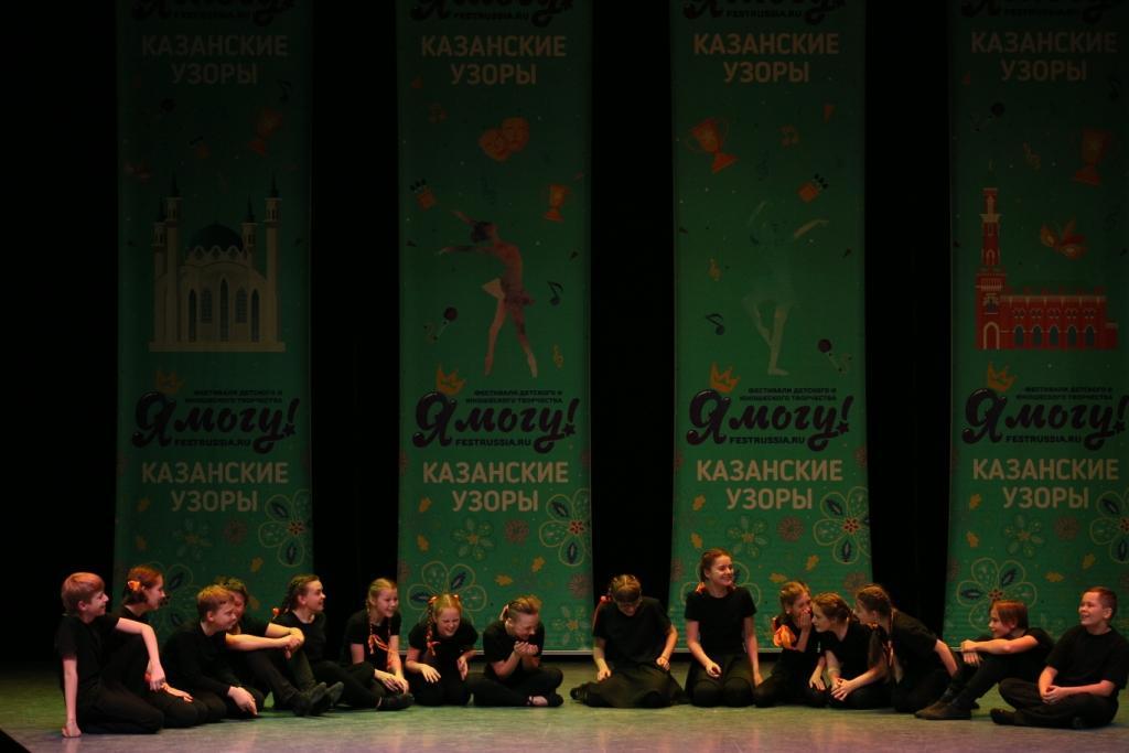 Фестиваль Казанские узоры_18
