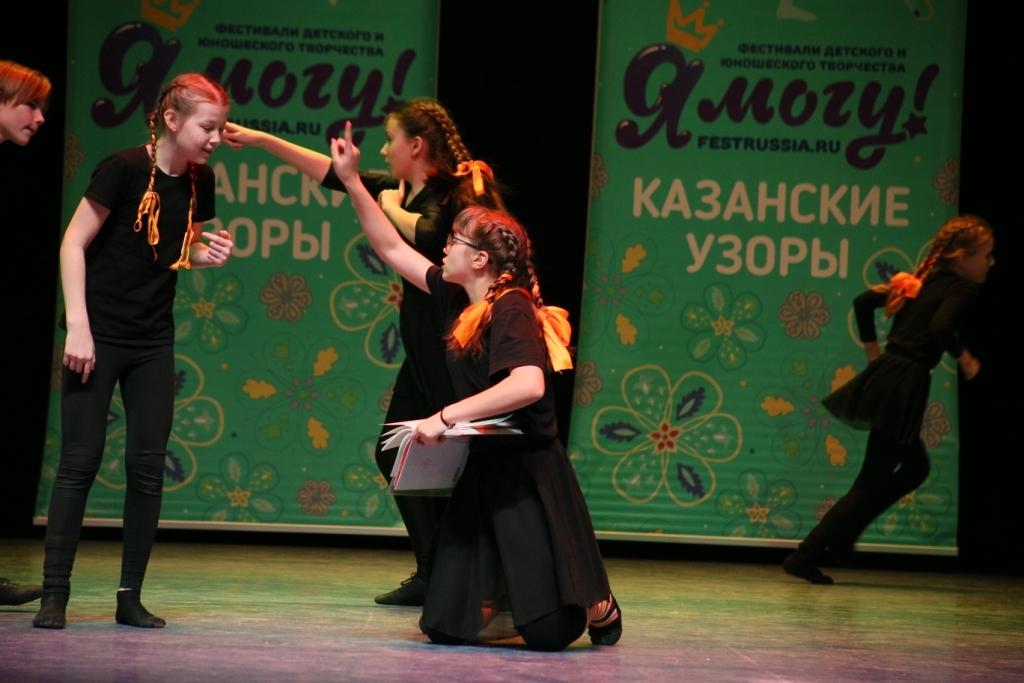 Фестиваль Казанские узоры_24