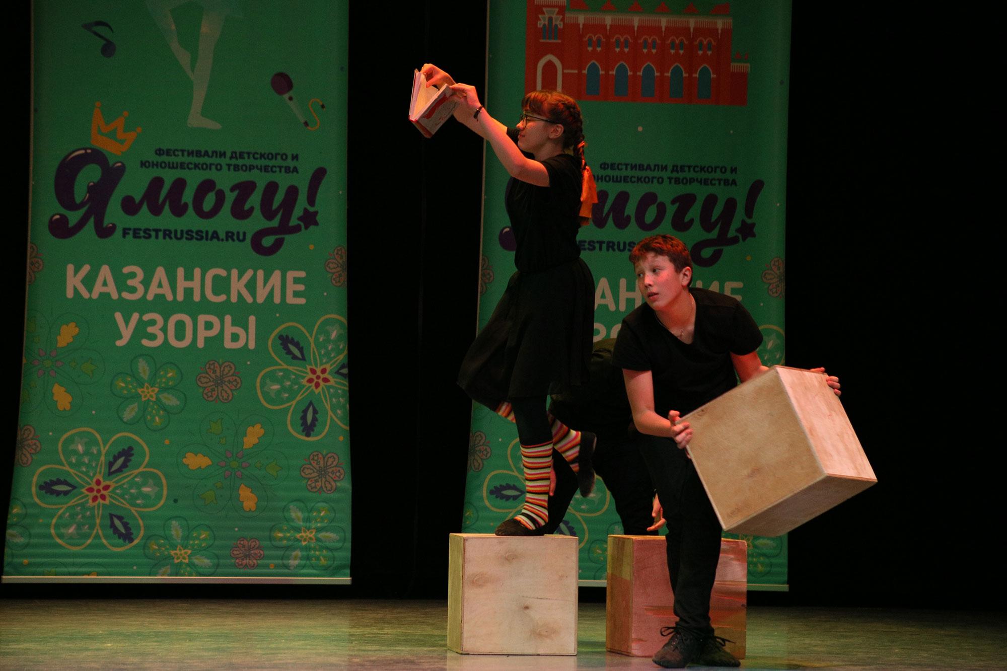 Фестиваль-Казанские-узоры_29